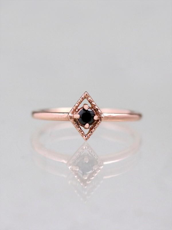 Kite Black Diamond Ring